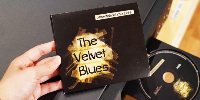 爵士好聲:Dali精選專輯「The Velvet Blues-絲絨藍調」